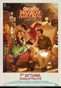 Shubh Mangal Saavdhan Total Box Office Collection (Day-Wise)