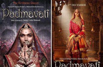 First Look of Padmavati, Sanjay Leela Bhansali's Film Releases 1st December 2017