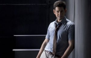 First Day Collection Prediction of Spyder, Mahesh Babu Starrer Expected to Open Strongly