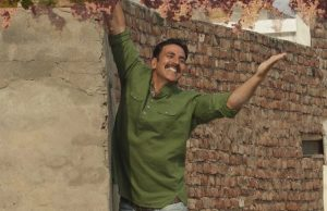 23rd Day Collection of Toilet Ek Prem Katha TEPK