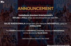 Housefull-4-Announcement