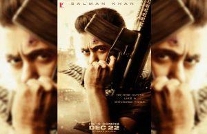 Tiger-Zinda-Hai-Salman-Khan-First-Look
