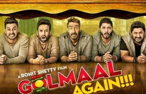 golmaal-again-collection-prediction