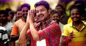 mersal-4th-day-collection
