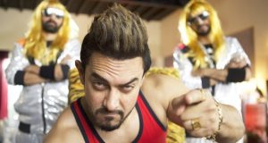 secret-superstar-1st-day-collection