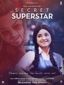 secret-superstar-total-box-office-collection