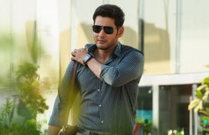 7th Day Collection of Spyder, Mahesh Babu's Spy Thriller Gets Decent Response on Tuesday