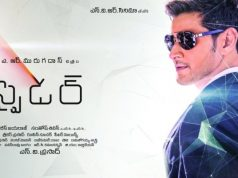 9th Day Collection of Spyder, Grosses Over 115 Crore Total in an Extended 1st Week Worldwide
