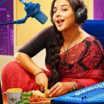 Tumhari Sulu Trailer Makes You Fall in Love with Vidya Balan, 17 November 2017 Release