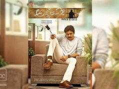 First Look Poster of Agnathavaasi (Telugu)