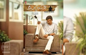 First Look Poster of Agnathavaasi (Telugu)