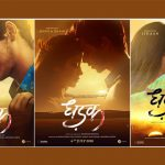 Sairat Remake 'Dhadak' Stars Janhvi Kapoor & Ishaan Khattar, 6 July 2018 Release
