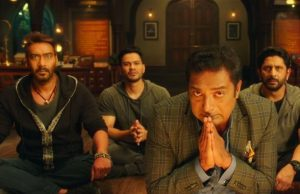 golmaal-again-12th-day-collection