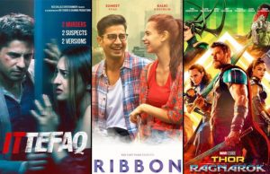 ittefaq-thor-ragnarok-ribbon-1st-day-collection-prediction