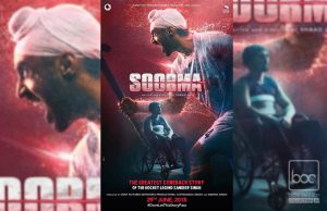 First Look of Diljit Dosanjh's Soorma