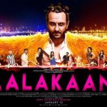 Saif Ali Khan's Kaalakaandi looks Wild but Entertaining, 12 January 2018 Release