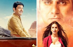 Firangi and Tera Intezaar 4 Days Total Collection