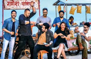 Golmaal Again 42 Days Total Collection