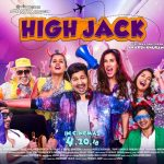 First Ever Collaboration of Viu & Phantom Films, High Jack to Release on 20 April 2018
