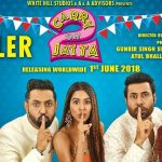 Punjabi Film 'Carry On Jatta 2' Promises a Fun Ride, stars Gippy Grewal & Sonam Bajwa