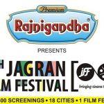 9th Edition of Jagran Film Festival Pays Tribute to Film Legends Shashi Kapoor, Kundan Shah & Sridevi