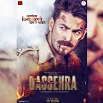 First Look Poster of Neil Nitin Mukesh as Encounter Specialist from 'Dassehra'