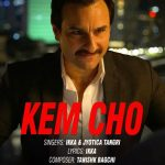 First Song of Film Baazaar, 'Kem Cho' is Ready to Hit the Charts!