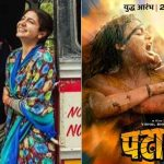 1st Day Collection of Sui Dhaaga & Pataakha, Varun-Anushka starrer takes a Decent Start