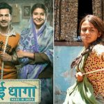 Sui Dhaaga & Pataakha 2nd Day Collection, Sharat Katariya's Film shows a Good Growth