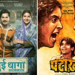 Sui Dhaaga and Pataakha 1st Day Box Office Collection Prediction Report