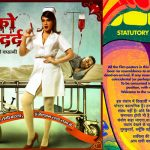 Shakeela makers to launch first of its kind 90s pulp movies inspired calendar!