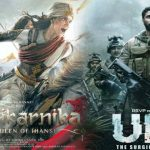 Uri The Surgical Strike 36th Day and Manikarnika 22nd Day Box Office Collection Report
