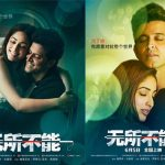 Hrithik Roshan & Yami Gautam's Kaabil to get a grand release in China on 5 June 2019