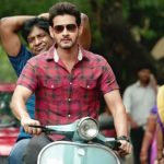 Maharshi 4th Day Box Office Collection, Mahesh Babu starrer Registers a Massive Weekend