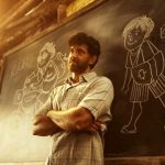 Super 30 Trailer is Out! Hrithik Roshan looks Promising as Math Wizard Anand Kumar