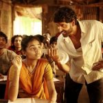 Super 30 Advance Booking Update: Hrithik Roshan starrer to Release on 12 July 2019