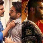 4th Day Box Office Collection: Pati Patni Aur Woh remains Steady on Monday, Panipat Dull